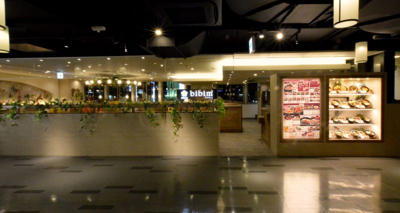 韓国料理bibim' MIOプラザ館店06