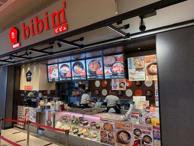 韓国料理bibim' ららぽーと和泉店01