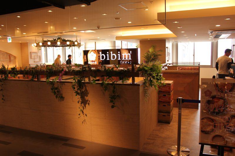 韓国料理bibim' MIOプラザ館店08