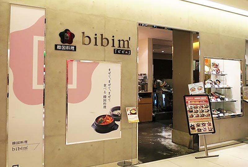 韓国料理bibim' LUCUA大阪店01