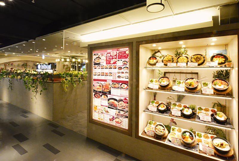 韓国料理bibim' MIOプラザ館店