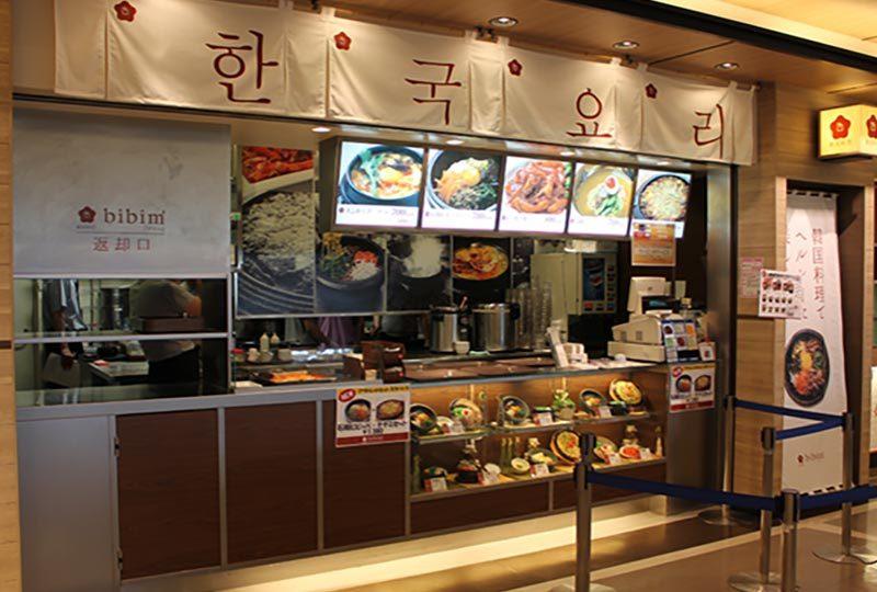 韓国料理bibim' 三井アウトレットパーク滋賀竜王店
