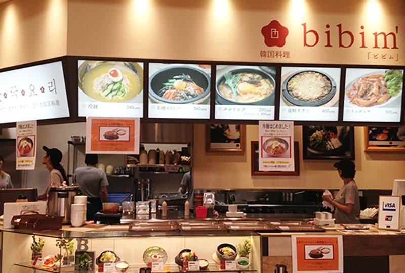 韓国料理bibim' 酒々井プレミアム・アウトレット店