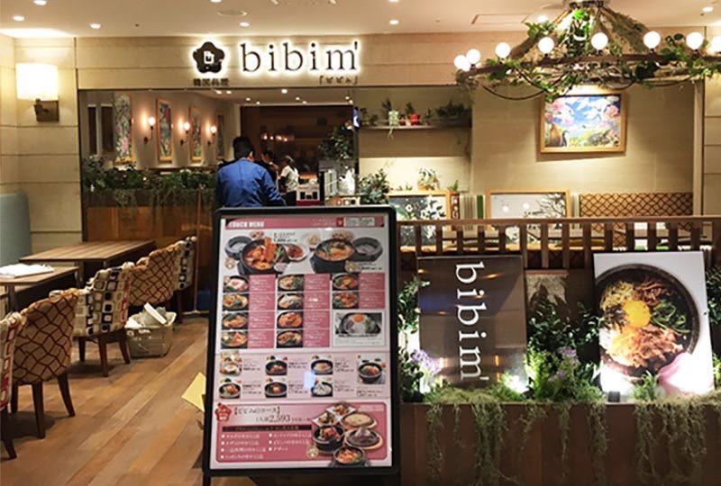 韓国料理bibim' ソラリアプラザ天神店01