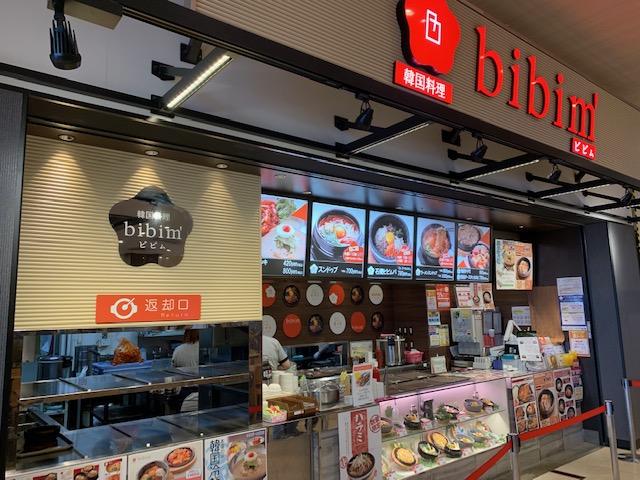韓国料理bibim' ららぽーと和泉店02