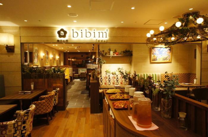 韓国料理bibim' ソラリアプラザ天神店03
