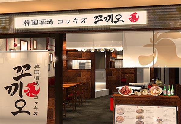 韓国酒場 コッキオ  LUCUAバルチカ店