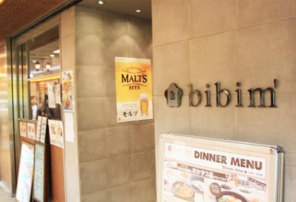 韓国料理bibim' なんなん店01