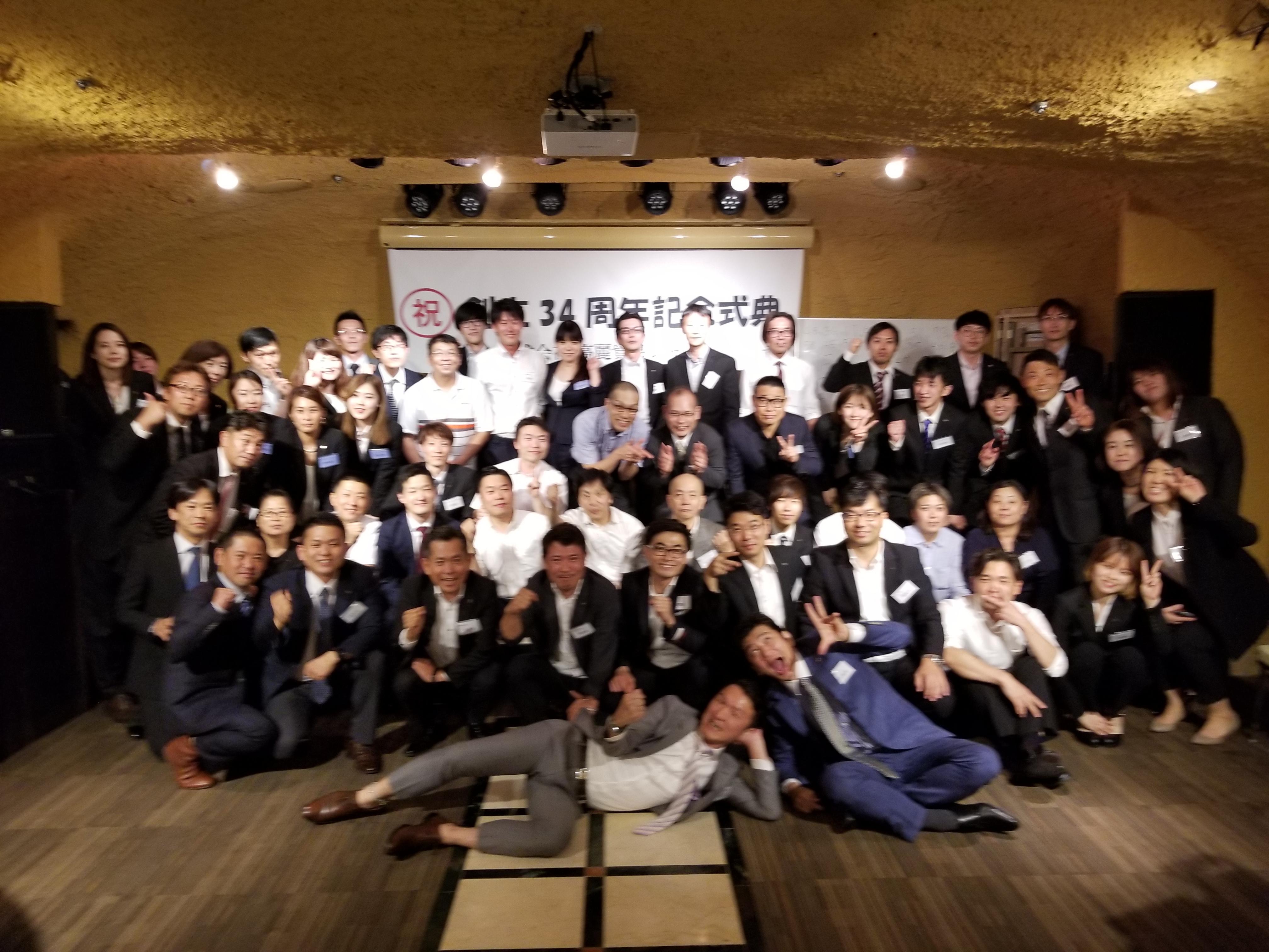 株式会社高麗貿易ジャパン創立34周年記念式典(令和1年8月1日)