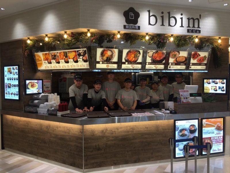 韓国料理bibim` 洛北店01
