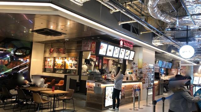 韓国料理bibim' あべの HOOP店