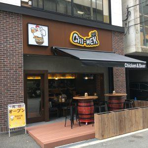 2020年9月23日 OPEN!!新業態「CHI-MEK」チメク ~Chicken & Beer~