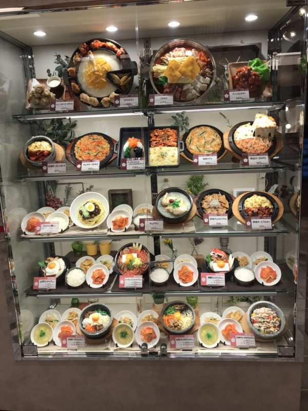 韓国料理bibim'  アミュプラザくまもと店06